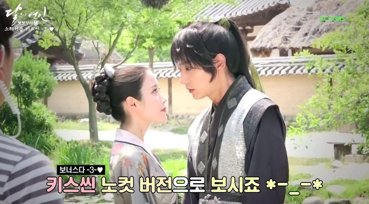 """Watch: Lee Joon Gi And IU's Chemistry Is Off The Charts As They Rehearse """"Scarlet Heart: Goryeo"""" Scene"""