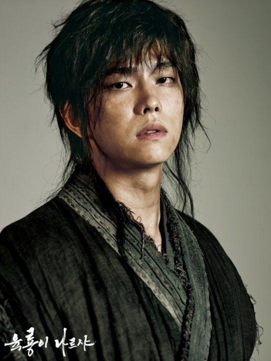 six flying dragons- hyung