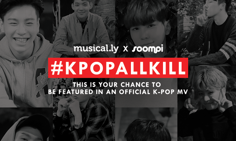 Contest: Want To Be Featured In An Official K-Pop Music Video?