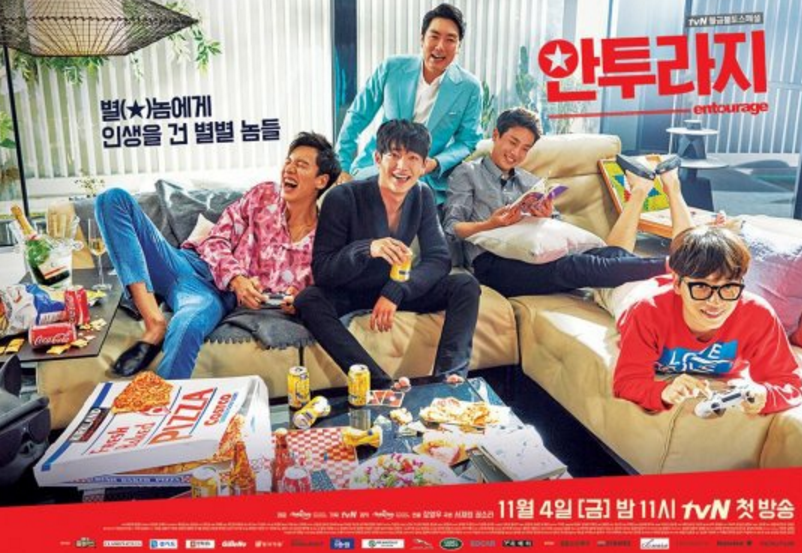 """Entourage"" Releases New Group Image And Individual Character Posters"