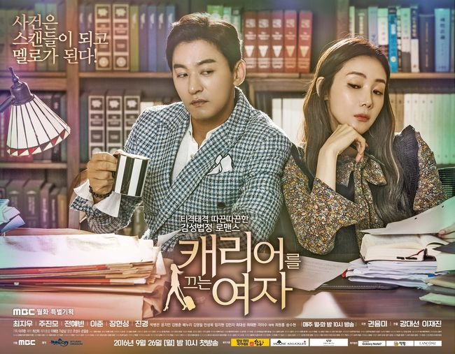 """""""Woman With A Suitcase"""" Rises In Popularity And Viewership Ratings"""