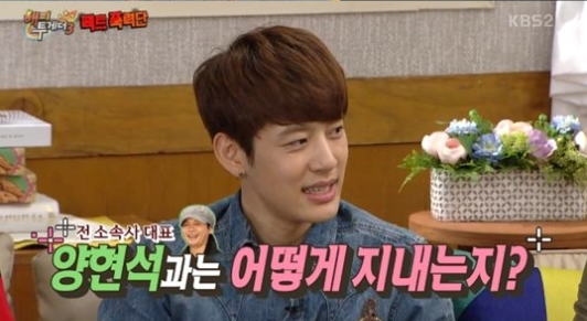 Se7en Explains His Current Relationship With YG's Yang Hyun Suk