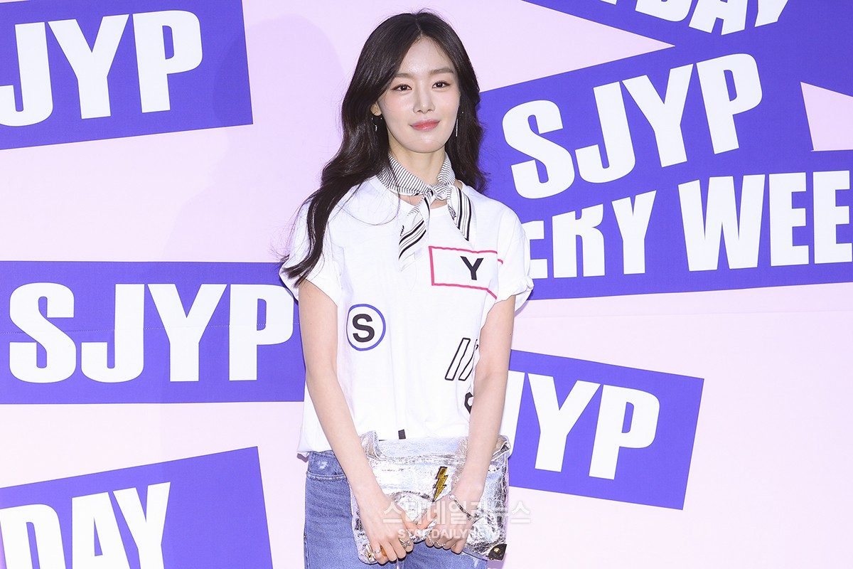 Former Secret Member Han Sun Hwa Likely To Join Agency Housing Joo Won, Yoo Hae Jin, And More