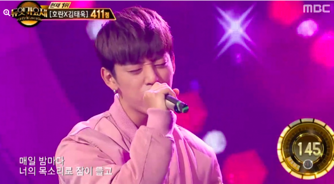 """Watch: B.A.P's Daehyun Covers MAMAMOO's """"You're The Best"""" On """"Duet Song Festival"""""""