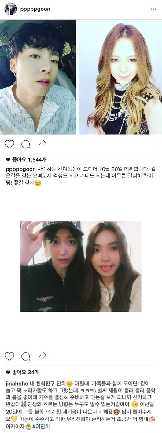 Topp Dogg P-Goon Lee Jin Ah Bulldok Say Genie