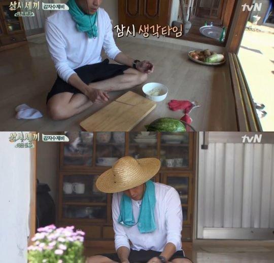 Shinhwa Eric 2