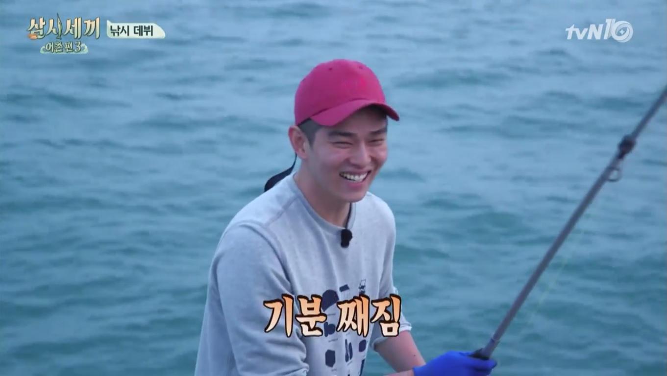 yoon kyun sang 2
