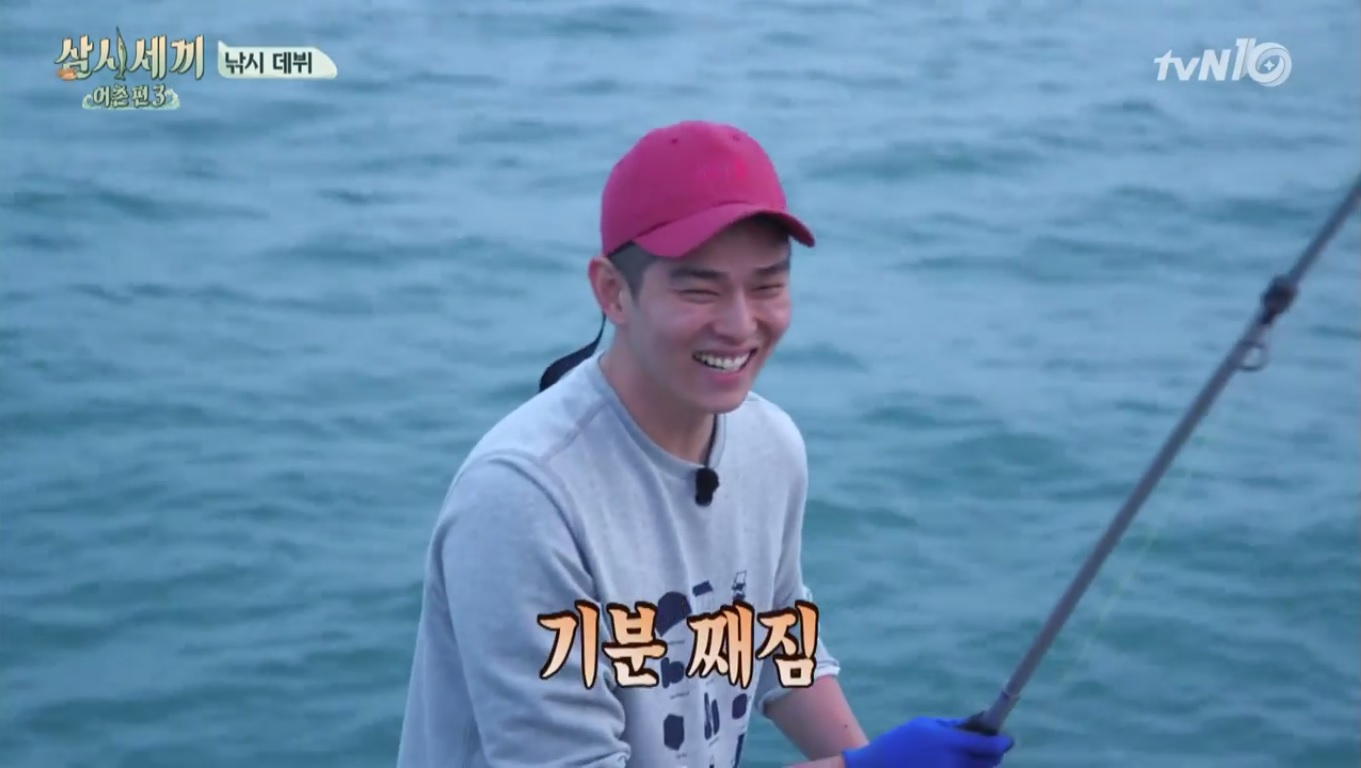 "Yoon Kyun Sang Earns An Adorable New Nickname Through ""Three Meals A Day"""