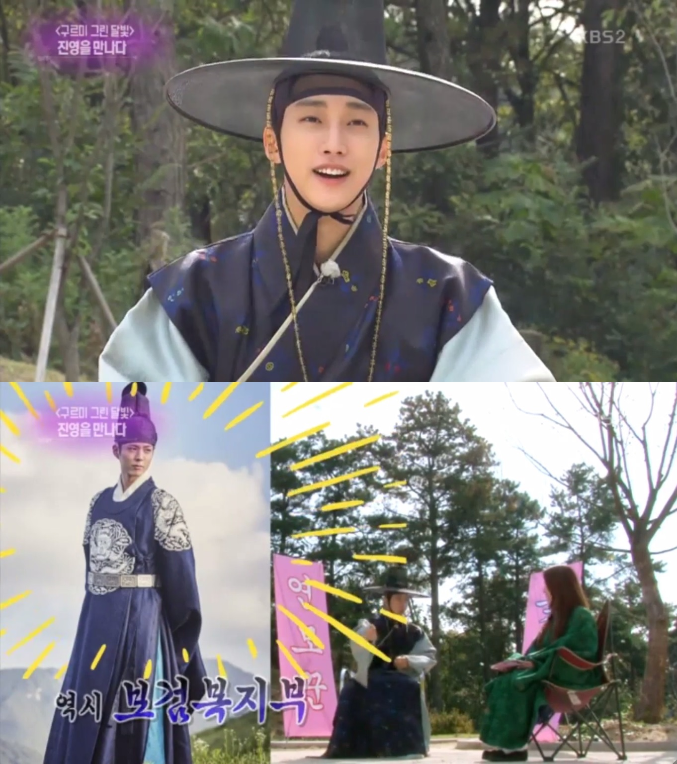 b1a4 jinyoung park bo gum