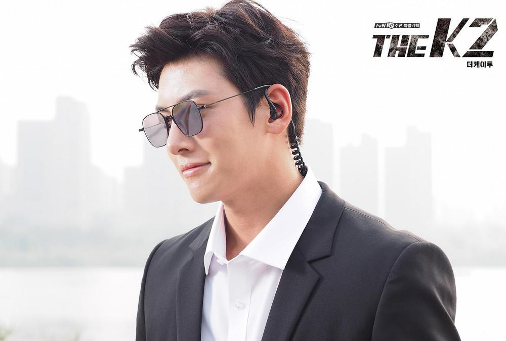 Ji Chang Wook Thanks Everyone For Loving His Action Scenes In U201cThe K2u201d