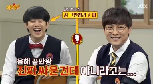 """Ask Us Anything"" Pokes Fun At Controversy Regarding Kim Heechul And Min Kyung Hoon"