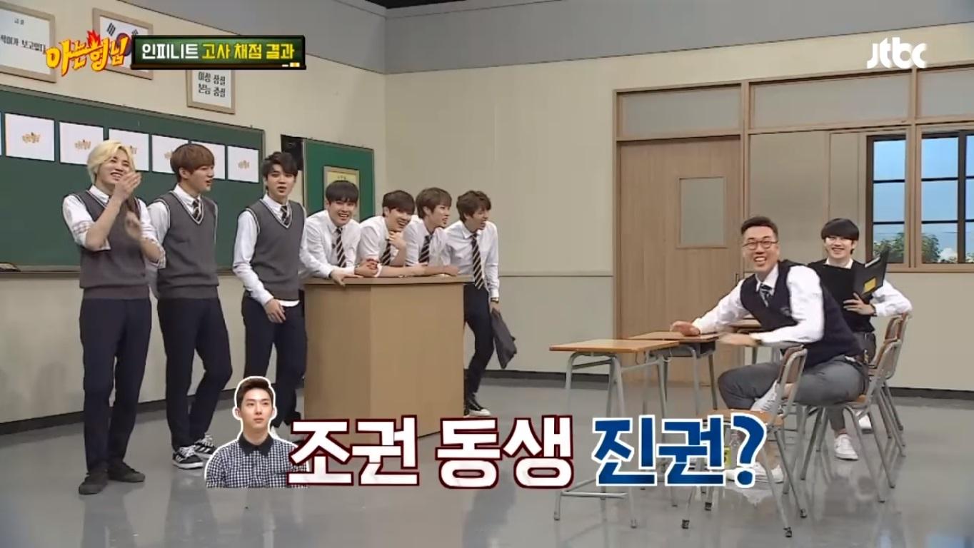 infinite sungjong l woohyun hoya sunggyu sungyeol dongwoo kim young chul kim hechul