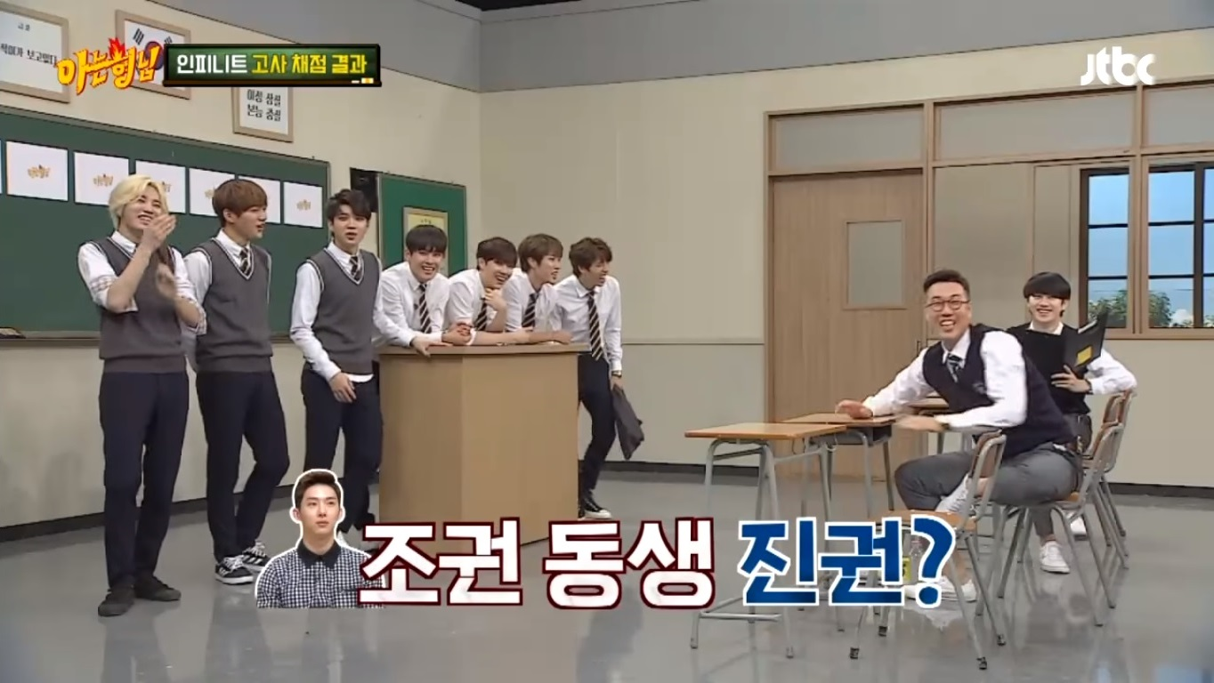 """""""Ask Us Anything"""" Hosts Hilariously Fail At Guessing Names Of INFINITE Members"""