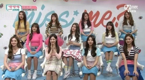"""I.O.I's """"Very Very Very"""" Reminds Park Jin Young Of Wonder Girls' """"Tell Me"""""""