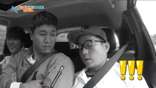 """Defconn Pranks Kim Joon Ho In Jung Joon Young's Name On """"2 Days & 1 Night"""""""