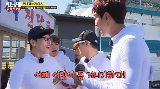 """""""Running Man"""" Cutely Apologizes For """"Cursing"""" During Recent Episode"""