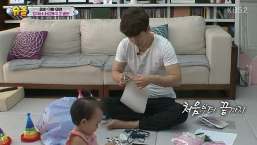 Ki Tae Young Prepares A Birthday Party For Rohee's Friend