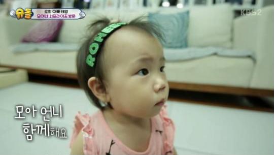 Rohee Ki Tae Young