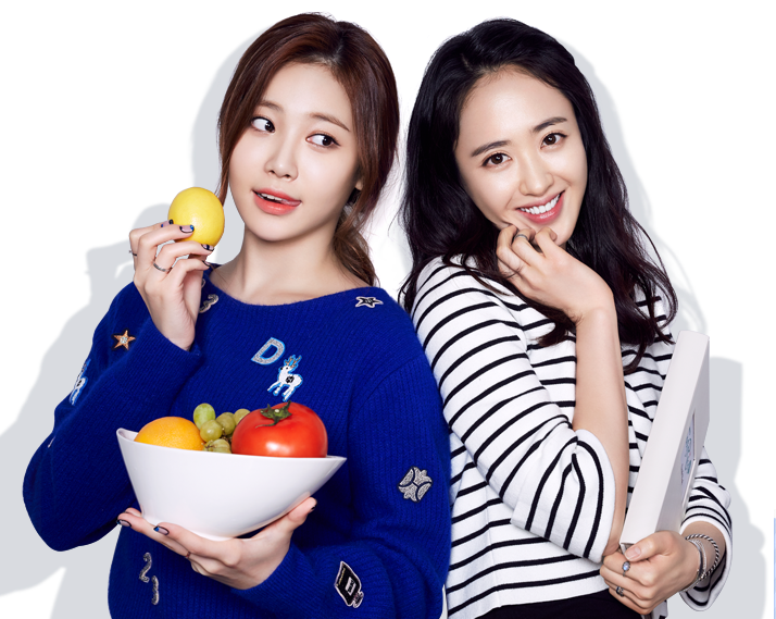 Tasty Road Kim Min Jung Yura Girls Day