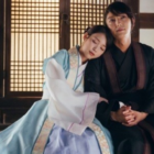 """Scarlet Heart: Goryeo"" Releases Sweet Stills For Upcoming Episode"