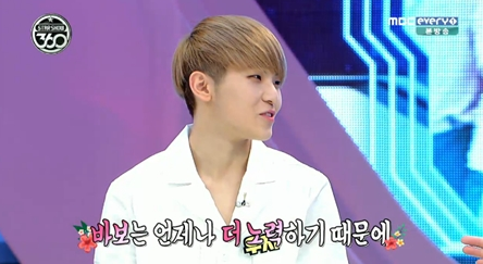 """SEVENTEEN's Woozi Humbly Talks About His Composition Skills On """"Star Show 360"""""""