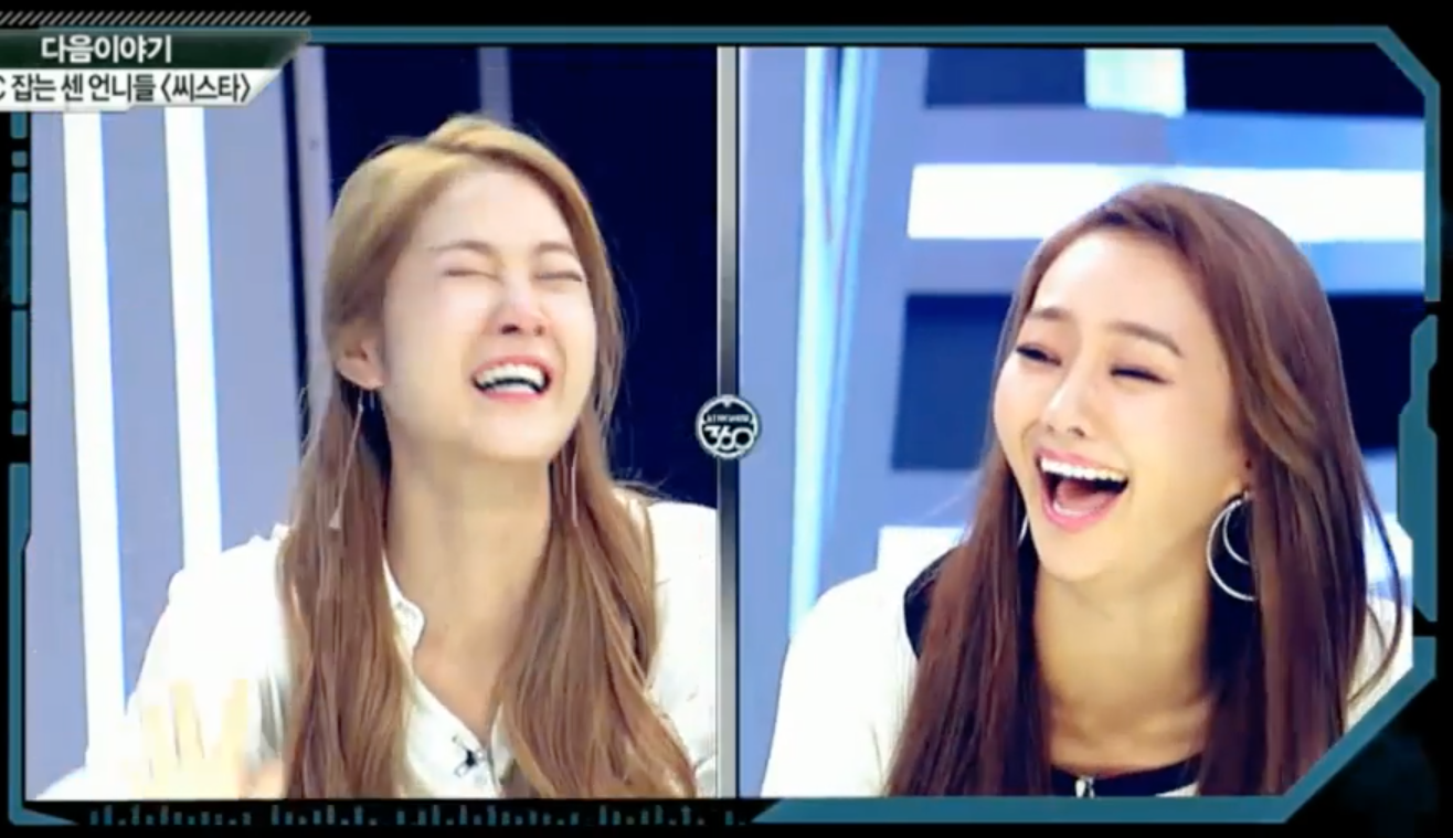 """Watch: SISTAR Fills The Studio With (Mainly Hyorin's) Laughter In """"Star Show 360"""" Preview"""