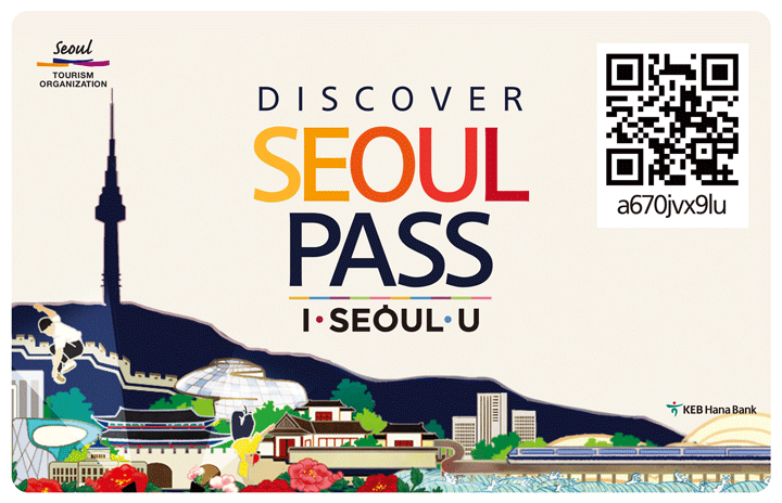 Giveaway: See The Best Of Seoul With The Discover Seoul Pass