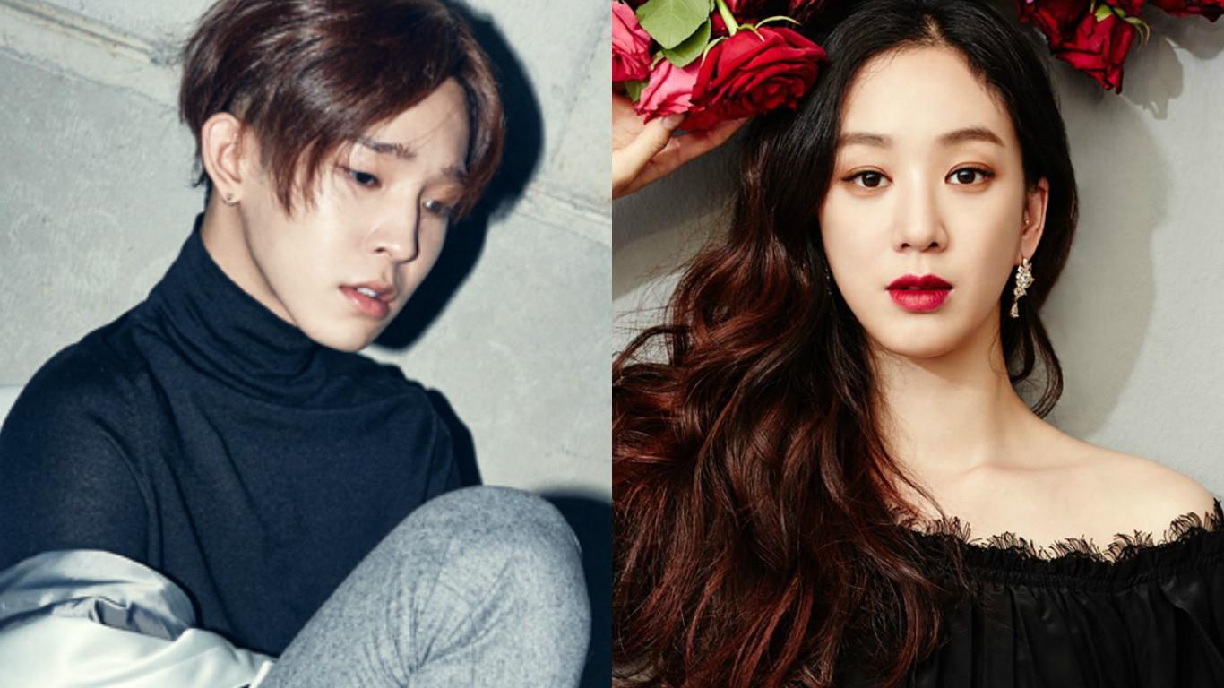 Jung Ryeo Won's Agency Addresses Nam Tae Hyun Dating Rumors