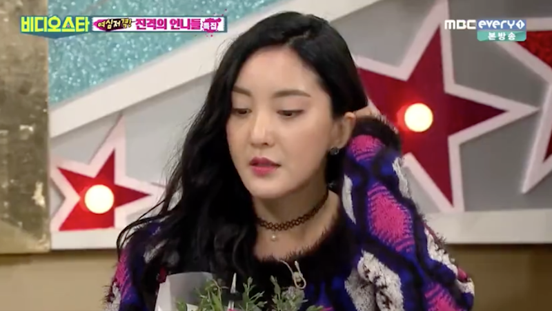 Bada Reveals Why Reporters Purposefully Waited To Break News About Her Relationship