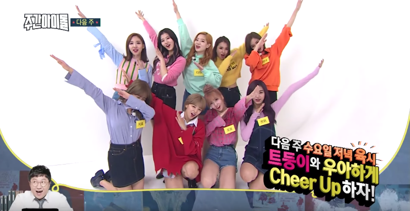 """Watch: TWICE's Chaeyoung And Tzuyu Do The PPAP Again And More In """"Weekly Idol"""" Preview"""