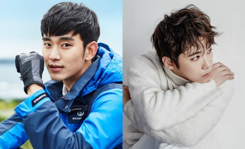 Kim Soo Hyun And Lee Hong Ki Are Unable To Proceed To Bowling Training Course