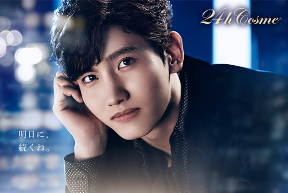 TVXQ's Changmin Looks Gorgeous And Swoon-Worthy In New Japanese Makeup CF