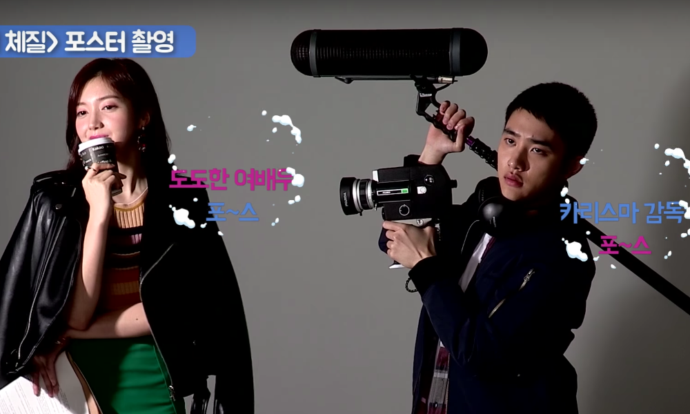 Watch: EXO's D.O. And Chae Seo Jin Portray Their Sassy Characters Perfectly For New Web Drama