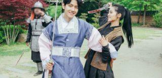 EXO Baekhyun Z.Hera