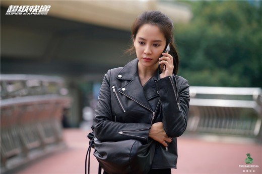 Song Ji Hyo Rocks A New Look In Still From Upcoming Chinese Action Flick