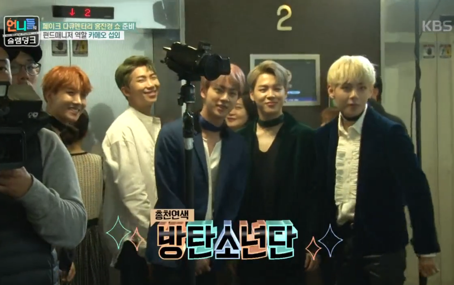 """Watch: BTS Makes Surprise Appearance On """"Sister's Slam Dunk"""""""