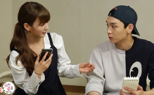 """Choi Tae Joon And Bomi Move Into Their Newlywed Home On """"We Got Married"""""""