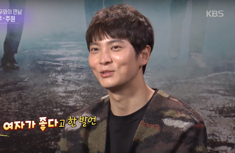 Joo Won Clarifies Past Statement About Ideal Type