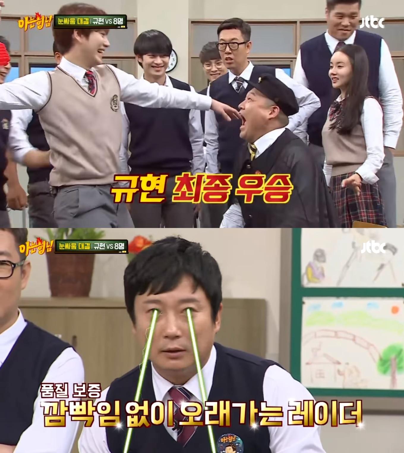 super junior kyuhyun hee chul seo jang hoon hwang woo seul hye