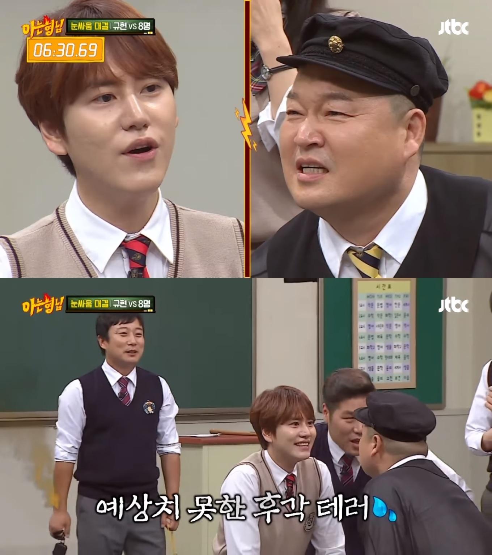 super junior kyuhyun kang ho dong lee soo geun
