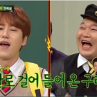 """Super Junior's Kyuhyun Gets """"Attacked"""" By Heechul And """"Ask Us Anything"""" Cast For Being From Another Show"""