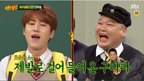 "Super Junior's Kyuhyun Gets ""Attacked"" By Heechul And ""Ask Us Anything"" Cast For Being From Another Show"