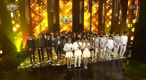 """Inkigayo"" Result Postponement Is Likely Related To Busan One Asia Festival"