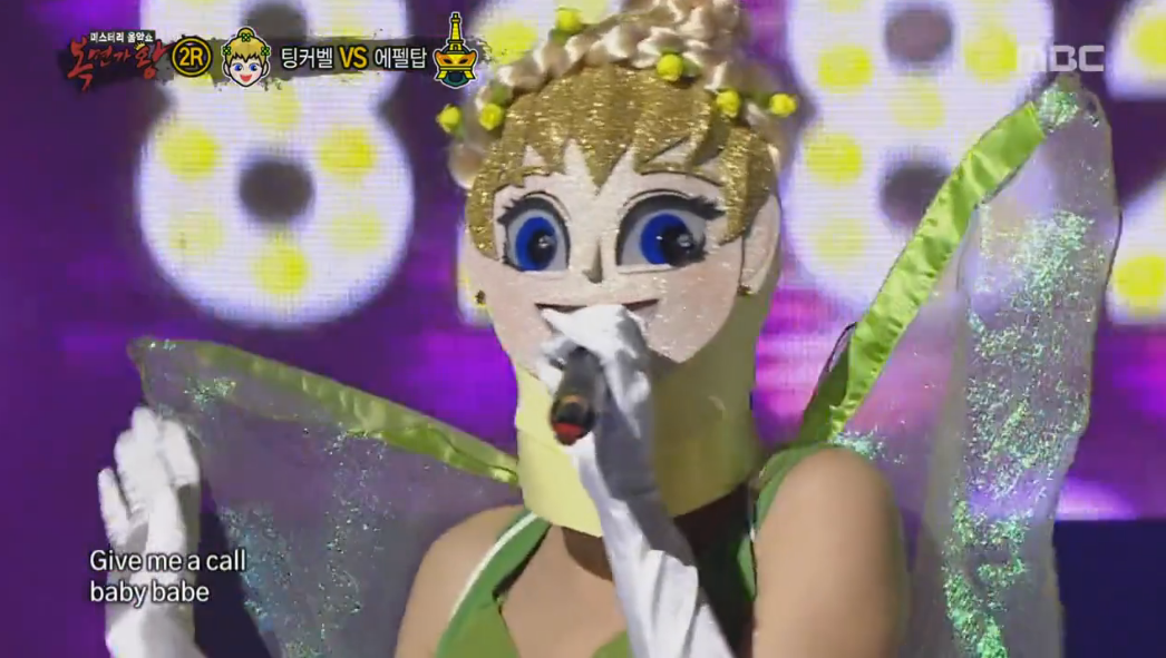 "Watch: Girl Group Member Aims To Change Preconceptions About Her Voice On ""King Of Masked Singer"""