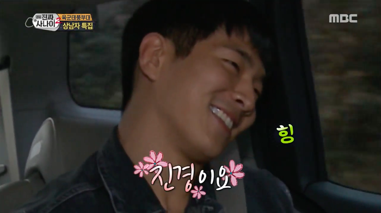 "MADTOWN's Jota Has Virtual Wife Kim Jin Kyung On His Mind As He Enlists On ""Real Men"""