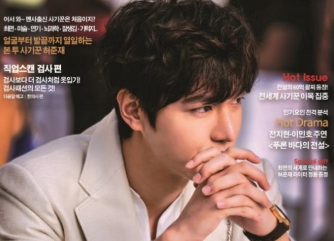 """The Legend Of The Blue Sea"" Reveals Creative Teaser Image For Lee Min Ho"