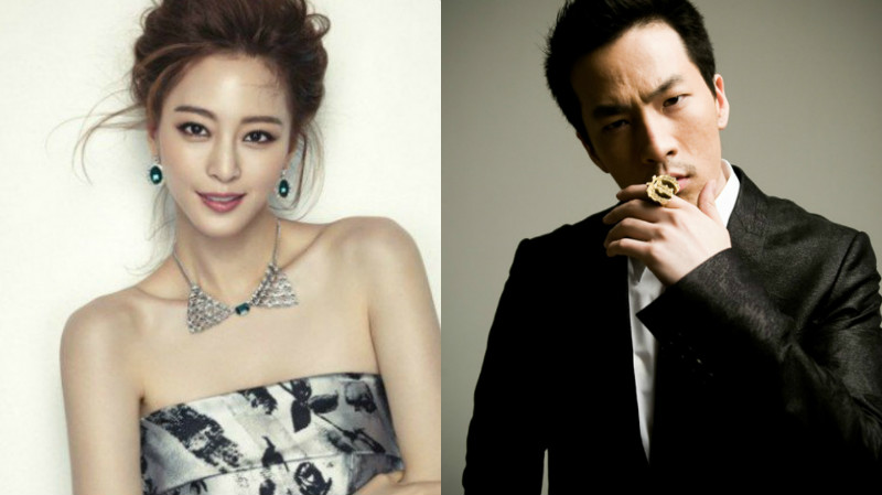 Han Ye Seul And Teddy Have Broken Up