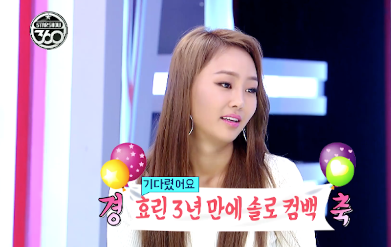 Watch: SISTAR's Hyorin Talks Taking Her Time To Perfect Upcoming Solo Album