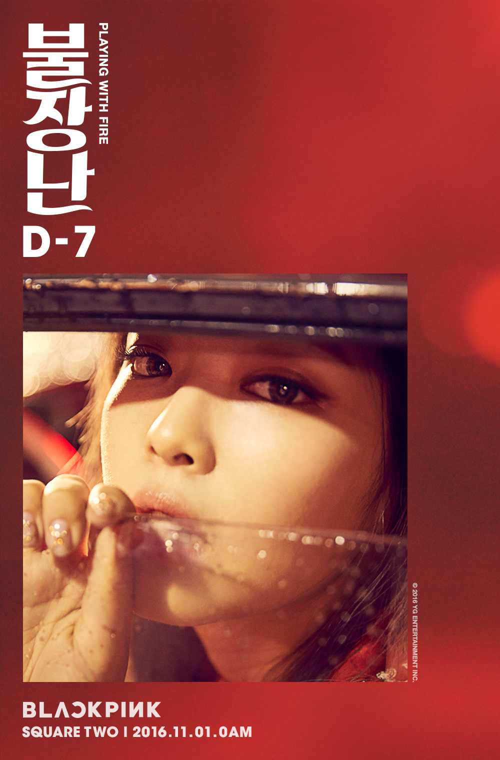 BLACKPINK Drops First Comeback Teasers And Reveals Title Track