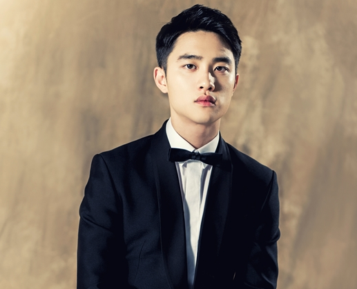 EXO's D.O. Cast In New Thriller Movie